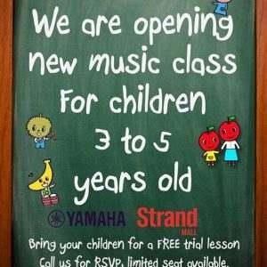 FREE TRIAL MUSIC CLASS AT YAMAHA MUSIC