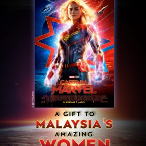 A gift to Malaysia's Amazing Women by TGV Cinemas