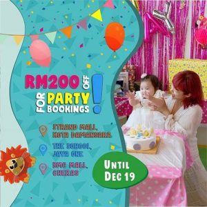 The Kids' Party