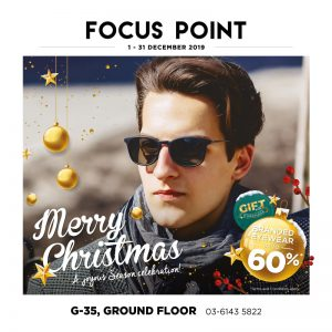 Focus Point – Christmas Sale