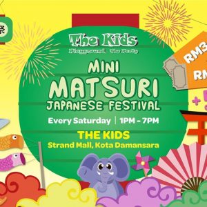 Matsuri by The Kids
