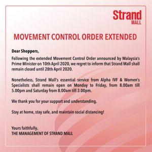 MOVEMENT CONTROL ORDER