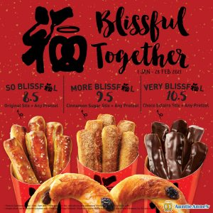 Blissful Together Auntie Anne's