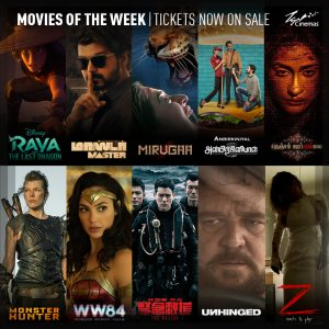 TGV Movies of the Week!