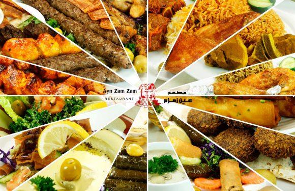 Ramadan Promotion By Ayn Zam Zam
