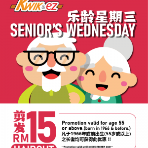 Kwik & Ez Hair Cut Promotion