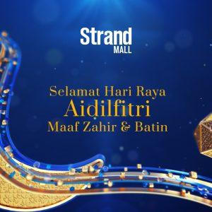 Salam Aidilfitri & Maaf Zahir Batin