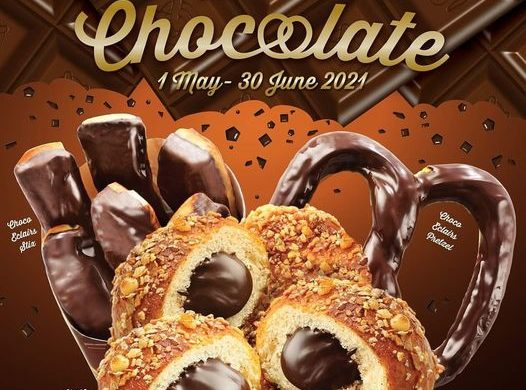 Oh! Chocolate @ Auntie Anne's