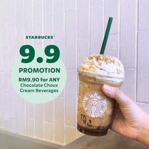 Starbucks @ Chocolate Choux Cream